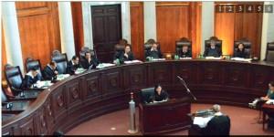 Philippine Supreme Court in session (file photo)